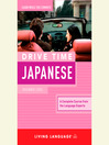 Drive Time Japanese (MP3): Beginner Level